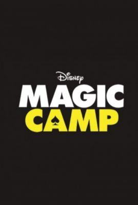Magic Camp ()