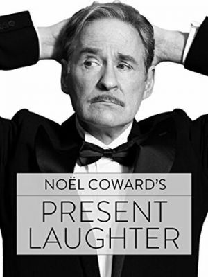 Present Laughter (2017)
