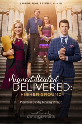 Signed, Sealed, Delivered: Higher Ground (2017)